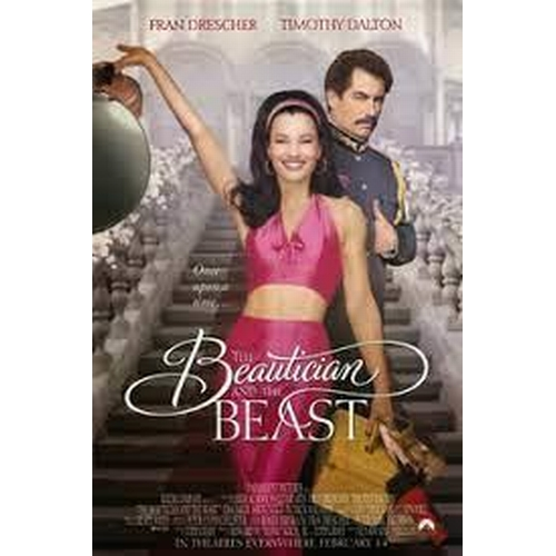 34 - THE BEAUTICIAN AND THE BEAST (1997) - GERMAN MILITARY UNIFORM Gents dark grey with burnt orange pipi...