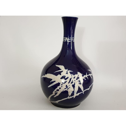 57 - English Embossed Vase Possibly Doulton 11 inches tall