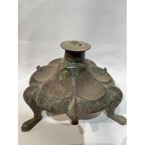 21 - Islamic Oil Lamp Bronze Bottom 15cm high x 18cm diameter