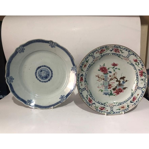 16 - 18th Century Chinese Famille Rose Plate Yungzheng & Blue & White Armorial Plate each approx 24cm dia...