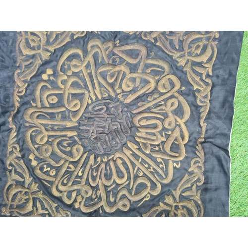 39 - Islamic Ottoman Metal Embroidered Fabric Wall Hanging 94cm x 96cm