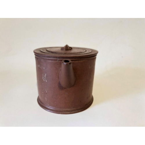 52 - A very rare 3 compartment Chinese Yixing Calligraphic Engraved Hexagonal Teapot  With Stamp. approx ...