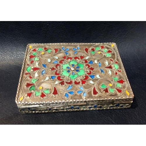 5 - Silver & Enamel Card Case Engraved