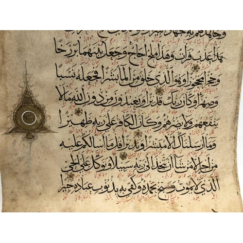 59 - 15th Century Mamluk Qur'an Folio Written in Black with a Persian Translationin. Red with Large Gold ...