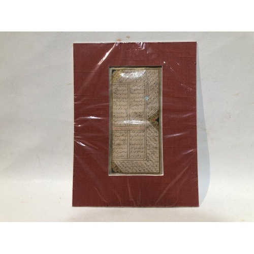 153 - Sealed Script From Quran