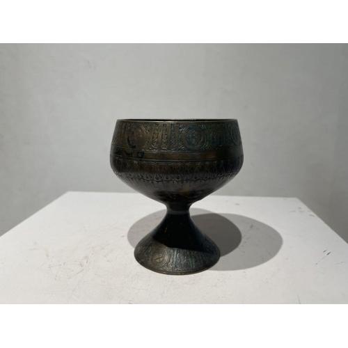 4 - 13th century Ghaznavid challis, Islamic period