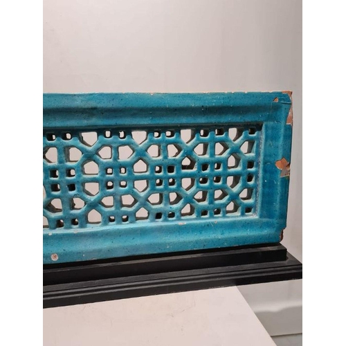 40 - Islamic Turquoise Reticulated Panel
