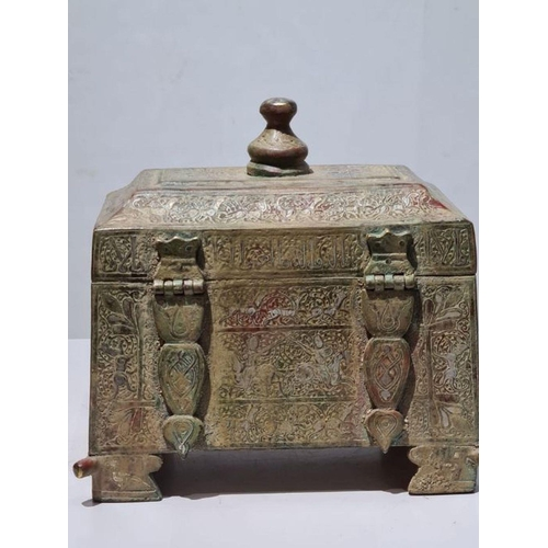 41 - Bronze & Silver Inlay Islamic Box With Calligraphic Inscriptions