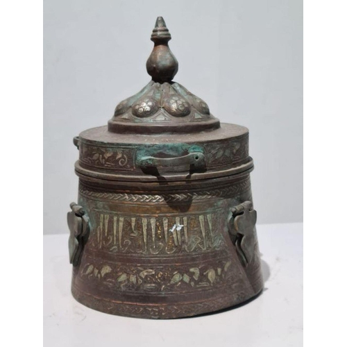 42 - Islamic Bronze & Silver Inlay Jewellery Box