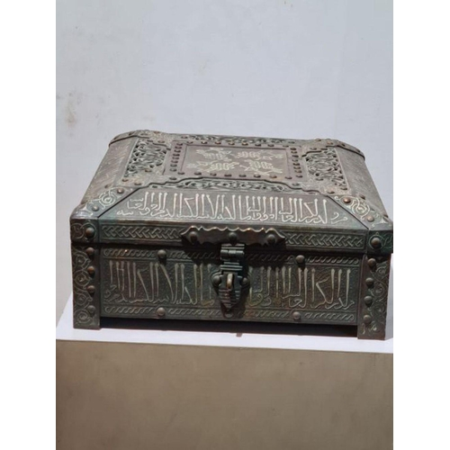 43 - Iron Silver Inlay Islamic Box With Calligraphic Inscriptions