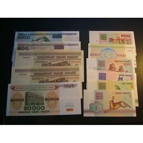 18 - BELARUS.  1 Ruble, 1992, P-2.  3R, 1992, P-3.  5R, 1992, P-4.  200R, 1992, P-9.  1000R, 1992, P-11. ...