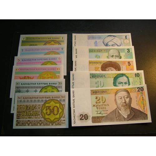 37 - KAZAKHSTAN.  1, 2, 5, 10, 20 & 50 Tiyin, 1, 3, 5, 10 & 20 Tengé, 1993, KM1-11, UNC  (11)...