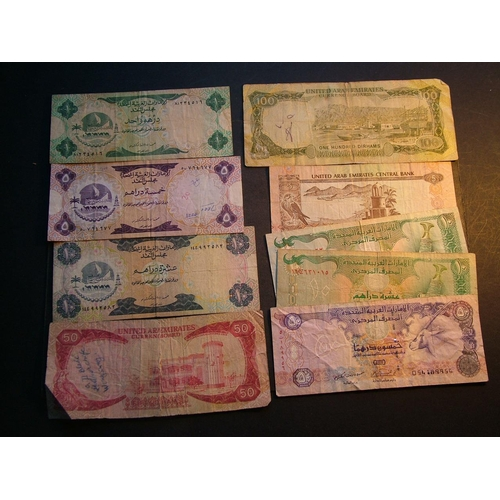 49 - UNITED ARAB EMIRATES.  1, 5, 10, 50 & 100 Dirhams, ND(1973), UNITED ARAB EMIRATES CURRENCY BOARD, P-...