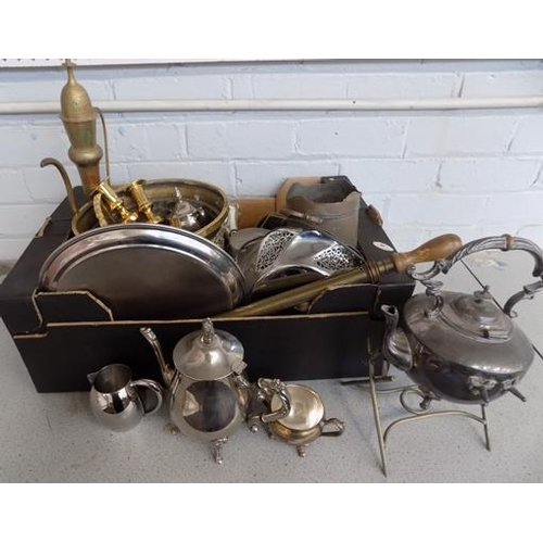 31 - Box of antique and vintage brass and silver plate ware  - brass jardiner - antique sprit kettle etc....