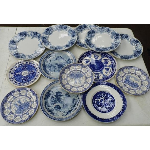 518 - Ringtons blue & white + others...