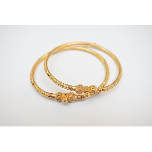 14 - Two Gold Bracelets 21Ct Yellow Gold Non-hallmarked 19.6G. Total Weight 19.60g...