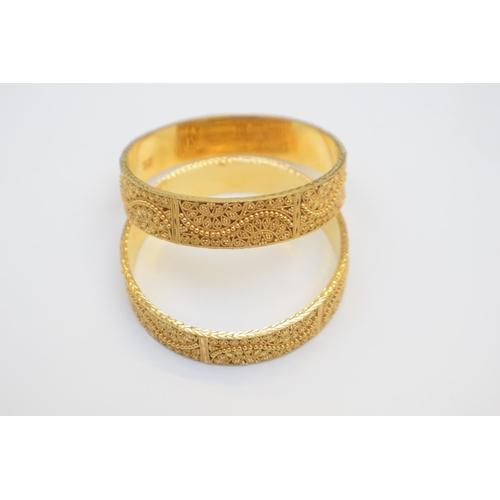 59 - Gold Bracelet 22Ct Yellow Gold Non-hallmarked 36.09G Gold Bracelet 22Ct Yellow Gold Non-hallmarked 3...