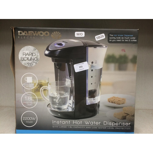 151 - A BOXED DAEWOO INSTANT HOT WATER DISPENSER (W/O)...