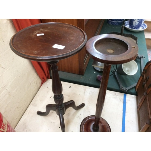 276 - TWO ITEMS TO INCLUDE A MAHOGANY PEDESTAL WINE TABLE AND AN OAK FREE STANDING ASHTRAY...