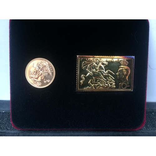 413 - A GEORGE AND THE DRAGON 2001 GOLD FULL SOVEREIGN AND A SILVER GILDED STAMP WITH C.O.A...