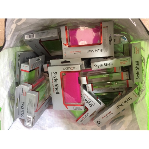 39 - A BAG AND A BOX CONTAINING A LARGE QUANTITY OF VARIOUS COLOURS AND STYLES OF PHONE COVERS...