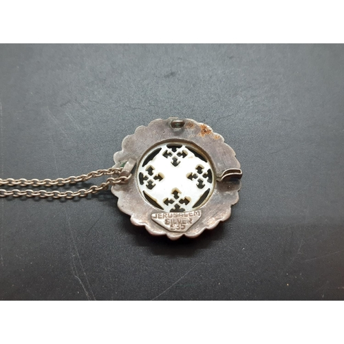 17A - Four items to include a hallmarked English silver chain link bracelet - approx. 29 grams, stamped Je...