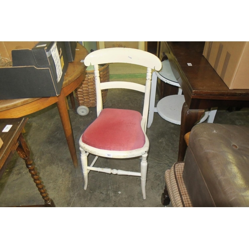 161 - DINING CHAIR