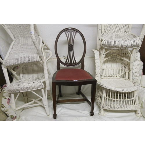 253 - ROUND BACK DINING CHAIR