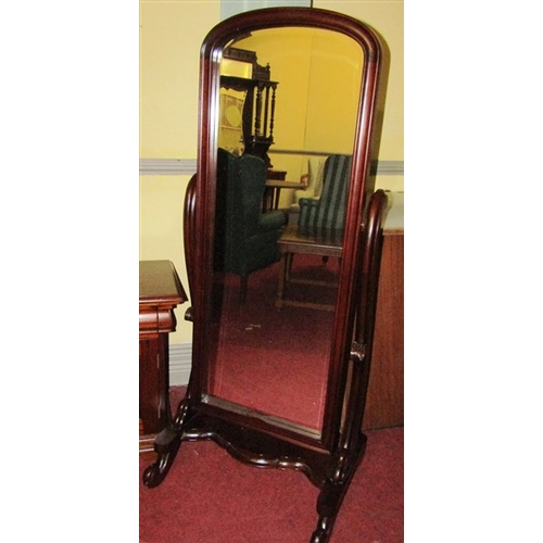 Peachy Mahogany Framed Dome Topped Cheval Mirror Approximately 6Ft Squirreltailoven Fun Painted Chair Ideas Images Squirreltailovenorg