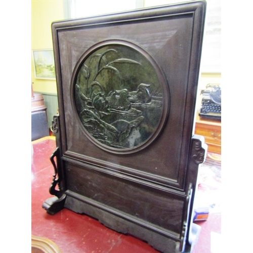 19 - Antique Carved Jade Table Screen Inset in Hardwood Frame Approximately 24 Inches High x 16 Inches Wi...
