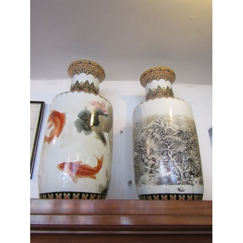 24 - Pair of Fine Porcelain Oriental Vases with Goldfish Motif and Mountain Scene Decoration Each Approxi...