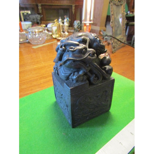 Large Chinese Dragon Motif Seal Well Chased and Modelled with Incised Characters to Base