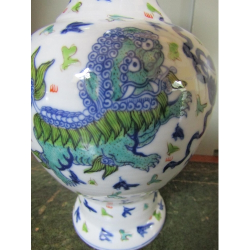 278 - Oriental Pale Ground Shaped Form Vase with Unusual Mythical Beast Decoration and Other Repeated Patt...