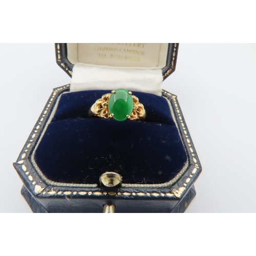1 - Jade 18 Carat Yellow Gold Ring with Oval Cabochon Cut Jade Centre Stone Dimensions 1cm x 6.5mm Pierc...