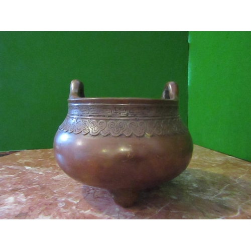 Large Bronze Oriental Sensor Finely Chased and Detailed with Side Carry Handles Signed with Characters to Base Approximately 9 Inches Diameter