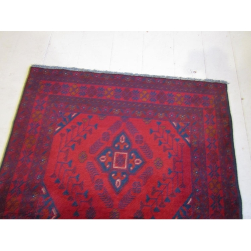 42 - Persian Pure Wool Rug Burgundy and Navy Ground Geometric Pattern Decoration Approximately 4ft 6 Inch...