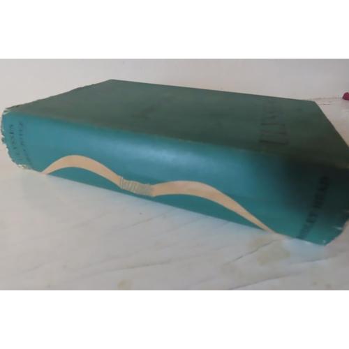 265 - James Joyce Ulysses Antiquarian Volume, Bodily Head Edition Hardback Volume with Original Dust Cover...