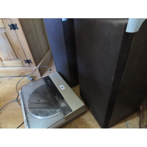 22 - Vintage Technics Quartz SL0L1 Turntable and Speakers 20 Inches Tall