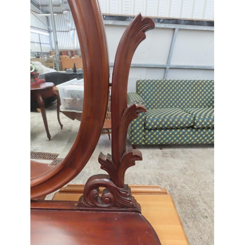 24 - Mahogany Framed Dressing Table Mirror Oval Plate Approximately 24 Inches Wide