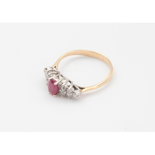 37 - 9 Carat Yellow Gold Mounted Ruby and Diamond Eleven Stone Ring with Oval Mixed Cut Ruby Two Pairs of...