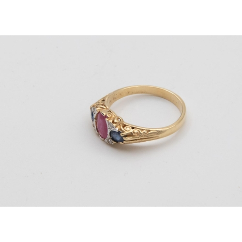 43 - 18 Carat Yellow Gold Mounted Ruby Sapphire and Diamond Ladies Ring Oval Mixed Cut Ruby with Pair Mix...