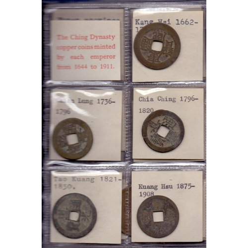 30 - COINS : CHINA, small coin album with some early Chinese coins 1662 through to 1970 (20 coins)...