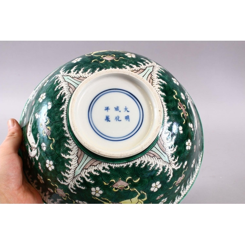 12 - A 19TH / 20TH  CENTURY CHINESE FAMILEL VERTE PORCELAIN BOWL, Decorated with horses uopn a wave groun...