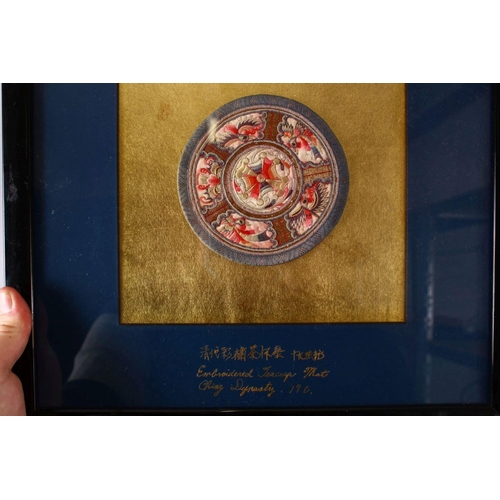 58 - A 19TH CENTURY CHINESE FRAMED EMBROIDERED CHING DYNASTY TEA CUP MAT, framed 36cm x 36cm, together wi...