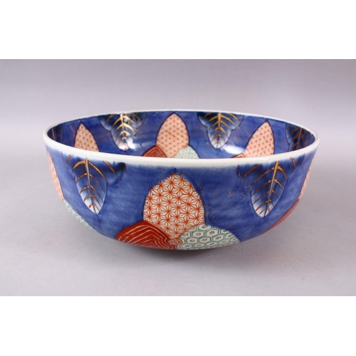 8 - A JAPANESE MEIJI PERIOD ARITA / IMARI PORCELAIN PUNCH BOWL, decorated with floral motif with a centr...