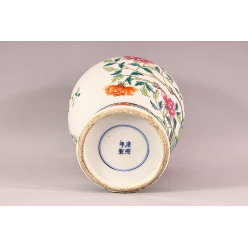 7 - A CHINESE FAMILLE ROSE PORCELAIN JAR & COVER - decorated with scenes of native floral landscape scen...