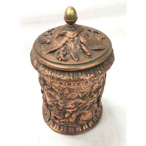 13 - A metal pot....