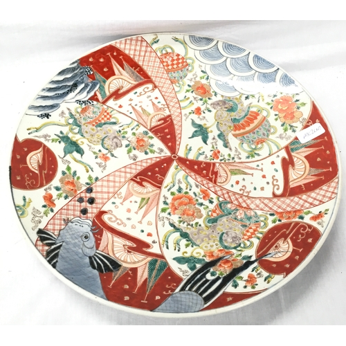 25 - A large Chinese charger  - 47cm diameter....