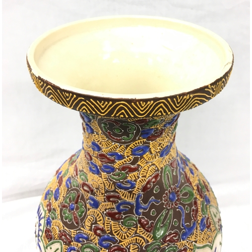 53 - A large multi-coloured ceramic vase - 37cm....