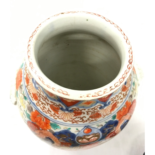 56 - A large Chinese vase (32cm high) with stand....
